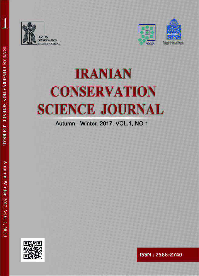 Iranian Conservation Science Journal