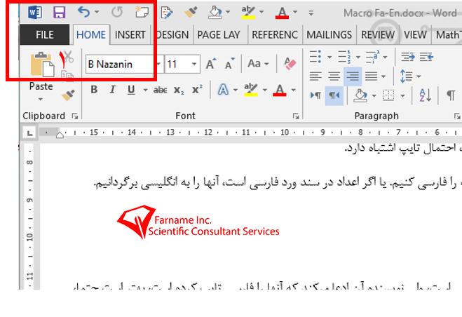تبدیل اعداد فارسی به انگلیسی و برعکس